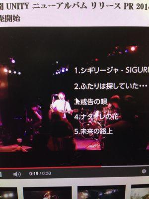 赤坂グラフティにて_f0140343_11415062.jpg