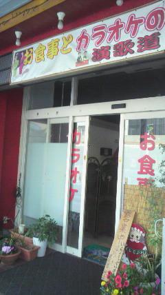薩摩川内市でコンサートパート2_d0051146_9294218.jpg