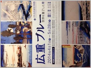 美術館巡りin東京_e0326953_1654650.jpg