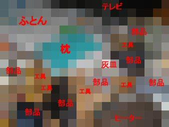 f0329554_10093310.jpg