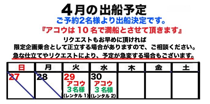 f0214557_16373926.jpg