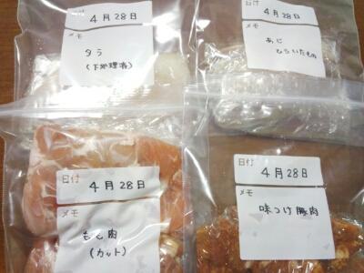 買った食材_c0324961_19581386.jpg
