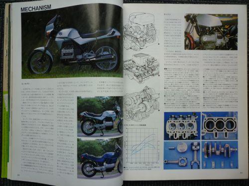 雑誌紹介/別冊MC誌(1985年11月号)の巻き_e0254365_19375149.jpg
