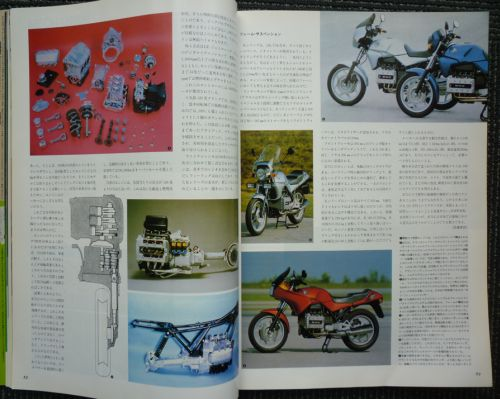 雑誌紹介/別冊MC誌(1985年11月号)の巻き_e0254365_19385897.jpg