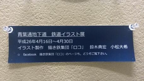 b0124466_1603146.jpg