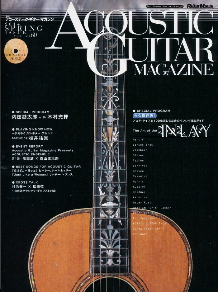 14年4月28日・Acoustic Guitar Magazine_c0129671_1824446.jpg