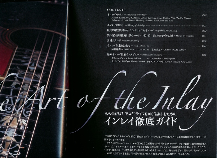 14年4月28日・Acoustic Guitar Magazine_c0129671_18275729.jpg