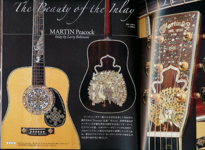 14年4月28日・Acoustic Guitar Magazine_c0129671_18282220.jpg