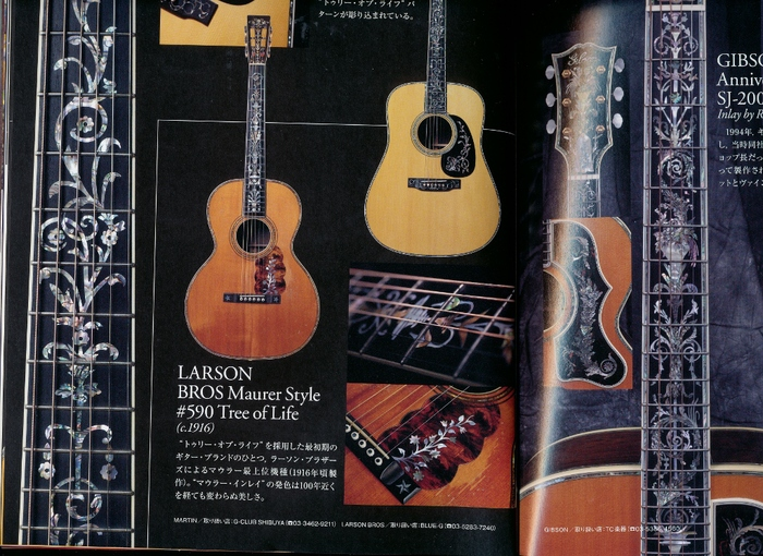 14年4月28日・Acoustic Guitar Magazine_c0129671_18284727.jpg