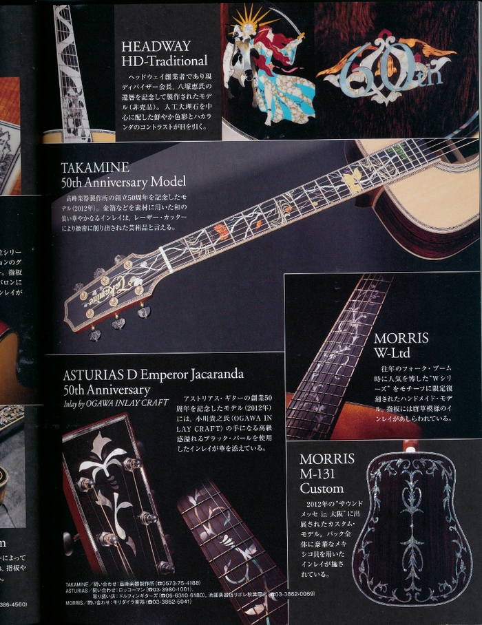 14年4月28日・Acoustic Guitar Magazine_c0129671_182974.jpg