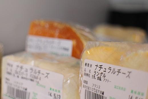 チーズ入荷しました!_b0016474_10545794.jpg