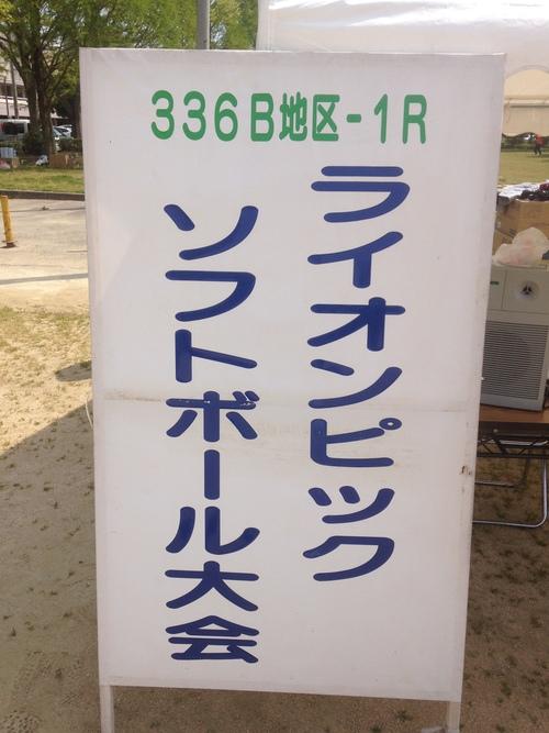 b0188483_9289100.jpg