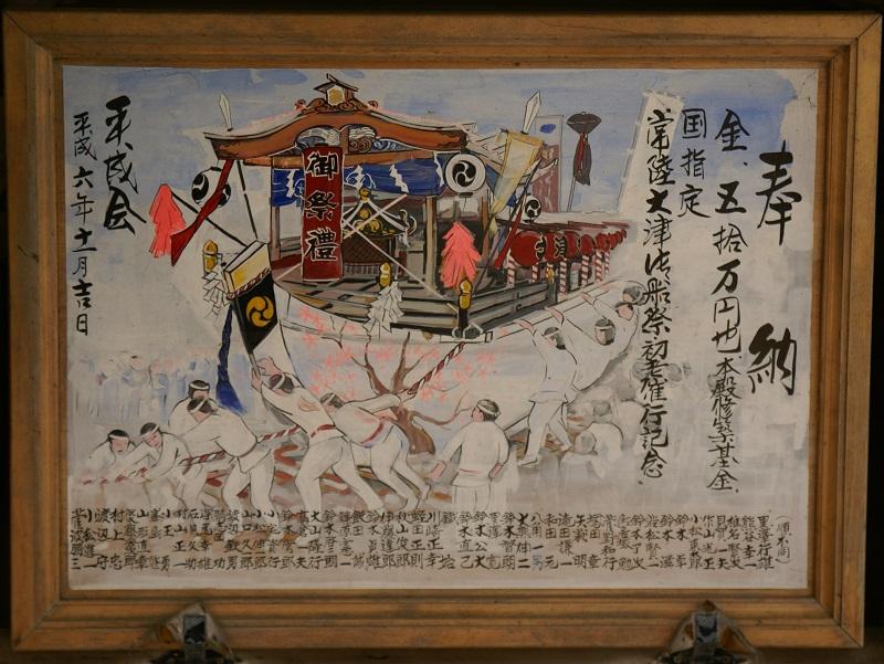 「常陸大津御船祭」の準備始まる 北茨城市_b0183886_4211366.jpg
