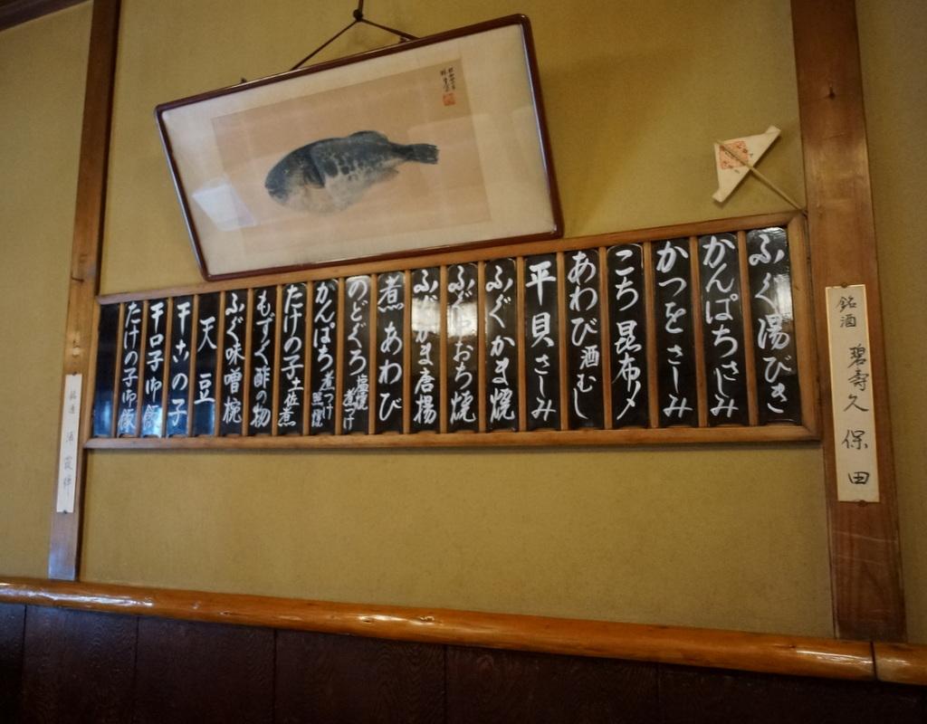 神田で鰻。_c0180686_17082694.jpg
