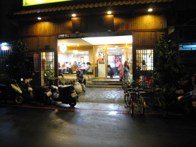 麗しの島 台湾旅行 280 東門餃子館 その8_e0021092_11513926.jpg