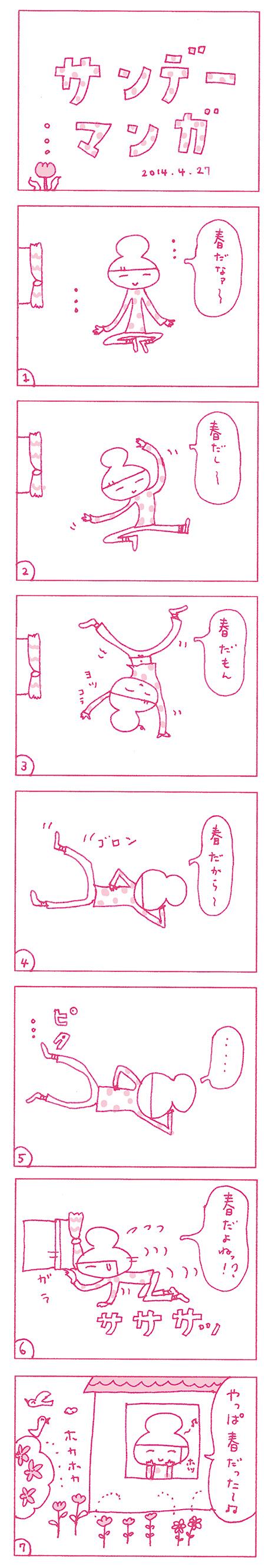 b0102193_0155374.jpg