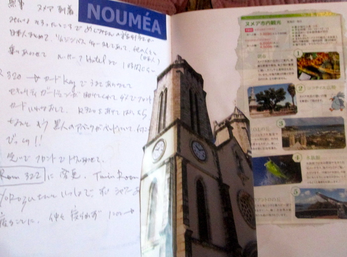 ニューカレドニア日記 1_c0100195_16282247.jpg