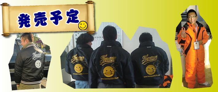 キンブロ!!4/29 ランクル、ハマー、アルファード!!_b0127002_20424211.jpg