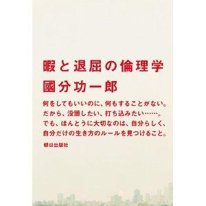 b0069604_2192688.jpg