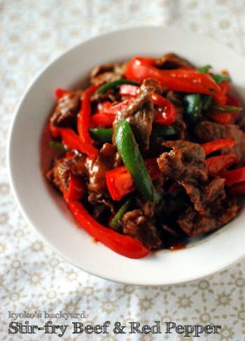 牛肉と赤ピーマンの韓国風の炒めもの_b0253205_23492665.jpg