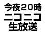 f0201320_1622946.jpg