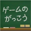 f0201320_1643344.jpg