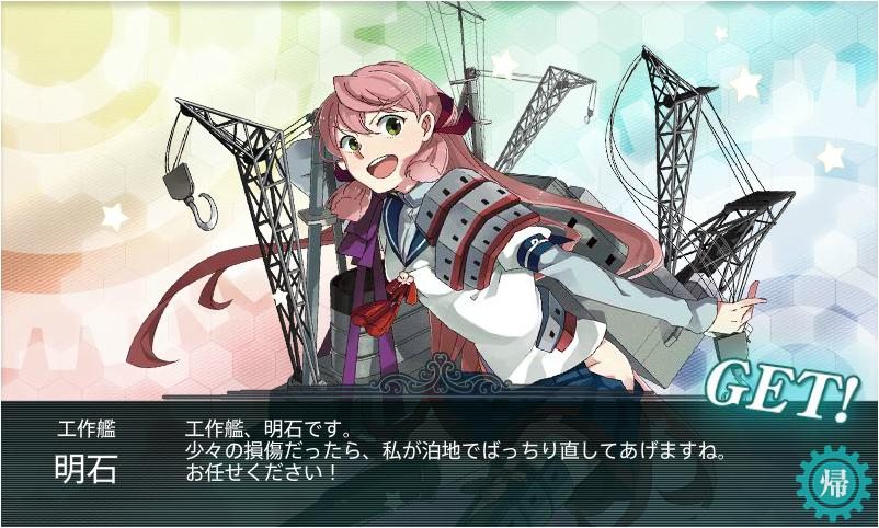 【艦これ】春イベント2014:E2海域攻略! _f0186726_2222748.jpg