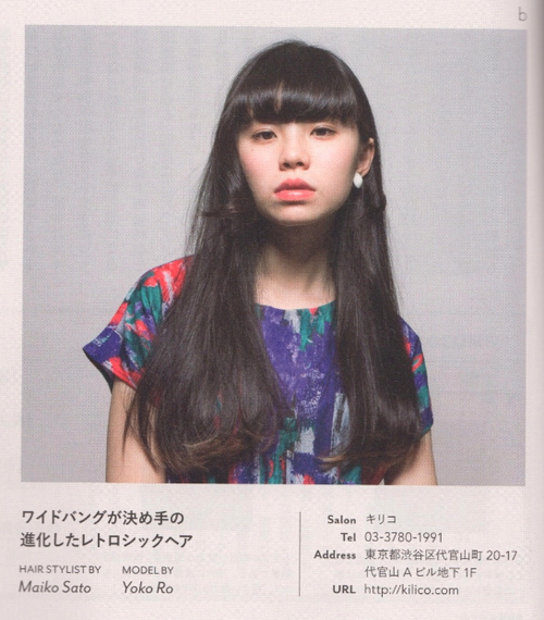 BEAUTY&LIFESTYLE MAGAZINE  CYAN / シアン_d0151827_11481959.png