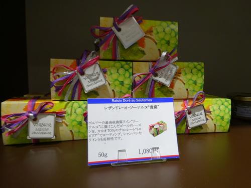 ビゴの店 京都店_c0223630_18253795.jpg