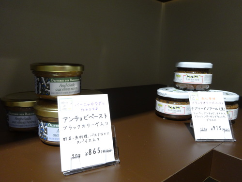 ビゴの店 京都店_c0223630_18261179.jpg