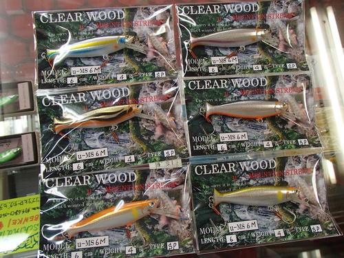 ・CLEAR WOOD_a0165135_1414280.jpg