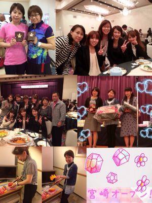 宮崎オープン!!!ご声援ありがとうございましたいです!_a0258349_21511771.jpg