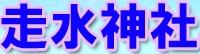 c0119160_1655258.jpg