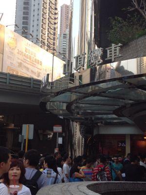 Hong Kong Peak tram_e0109163_1581942.jpg