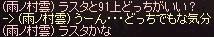 a0201367_17192132.jpg