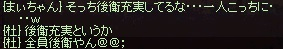 a0201367_1823368.jpg