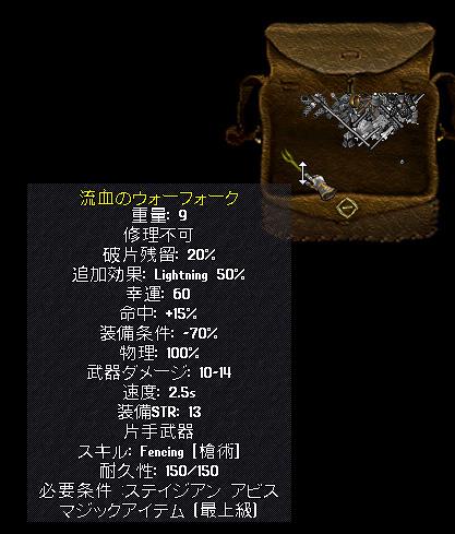 b0022669_194646100.jpg