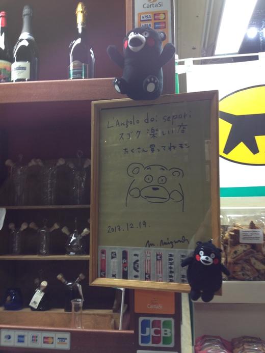 28/04/2014  大阪の陶芸チーム、フィレンツェ上陸_a0136671_0542327.jpg