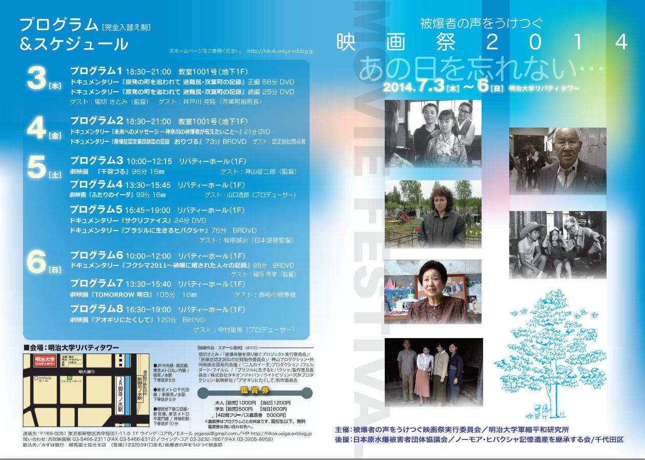 f0160671_2011961.jpg