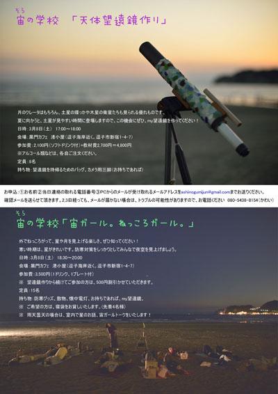 b0176676_8474575.jpg