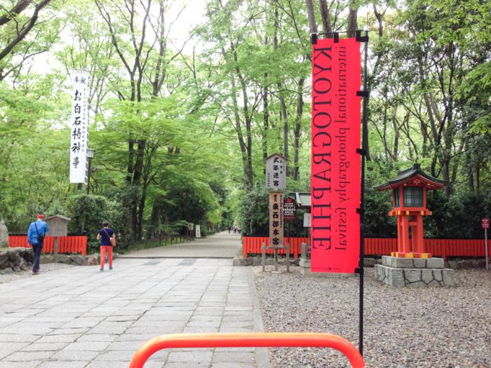 京都グラフィー_c0016177_13345318.jpg