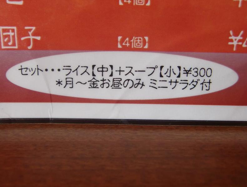 f0238779_1258020.jpg