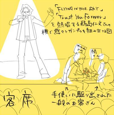 関智一さん、なべやかんさんの「今きみとヤリたいこと」出演しました!_e0128485_4264456.jpg