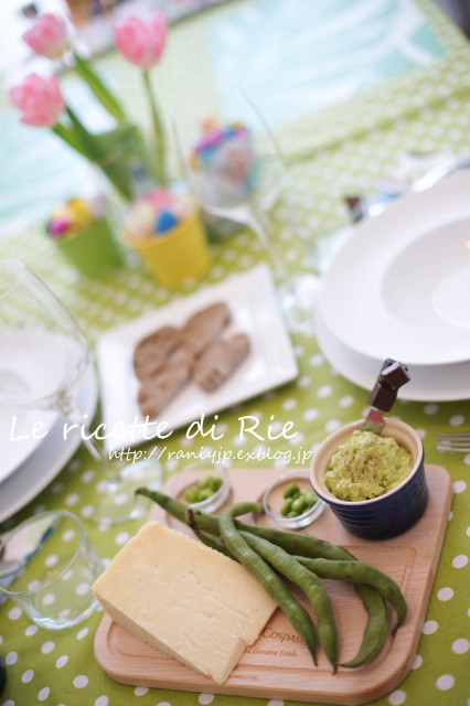 4 scuola di cucina italiana italia happy life le ricette di rie - Scuola di cucina italiana ...