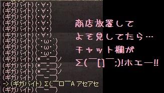 f0072010_9143089.jpg