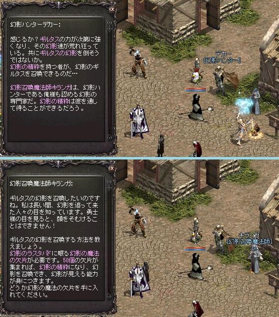 f0072010_9211287.jpg