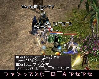 f0072010_9263881.jpg