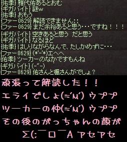 f0072010_9312624.jpg