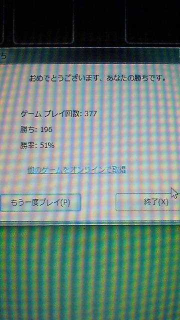 d0256914_2343419.jpg