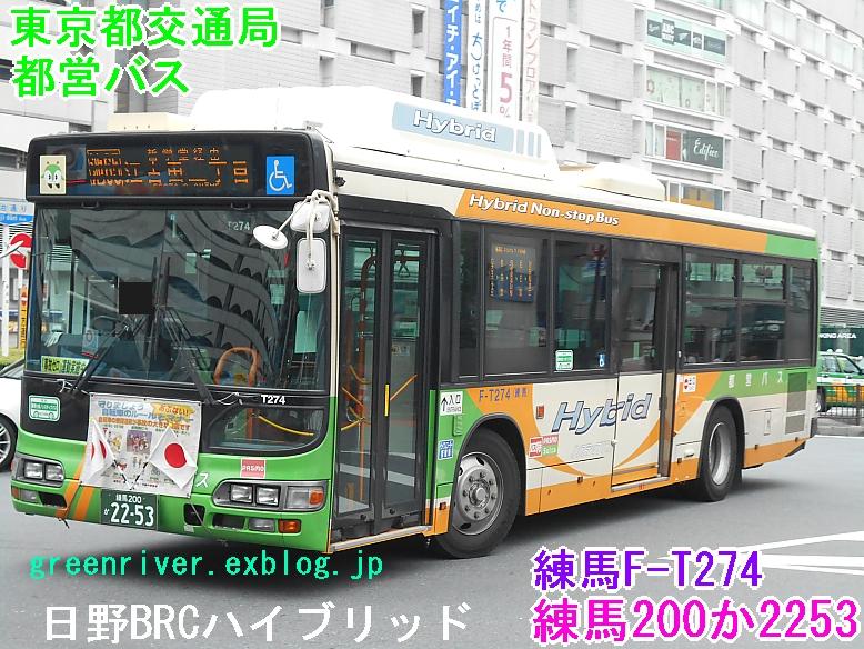 東京都交通局 F-T274_e0004218_208818.jpg